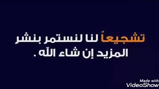 مزمار ما بلاش بأفجر الطلعات الجديده _ العالمي عبسل