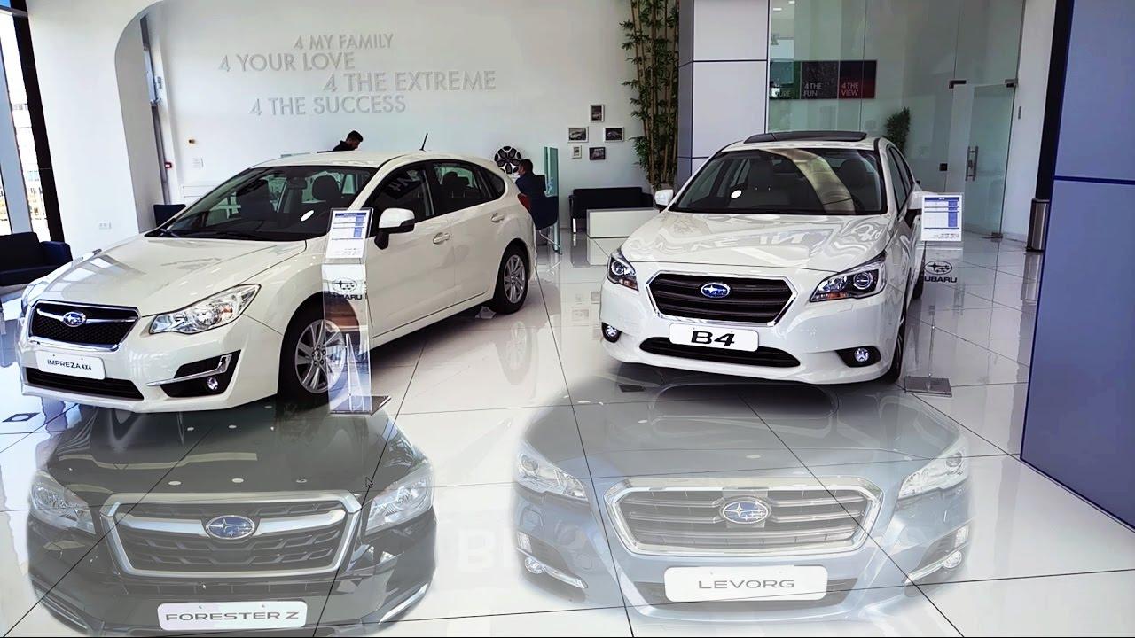 Колёса — бесплатные объявления о продаже и покупке бу автомобилей субару xv в казахстане. Авторынок бу и новых субару xv. Цены на.