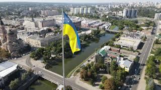 Флагшток  Харьков