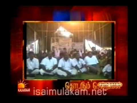 Kalaingar Tv News 01-11-2011.