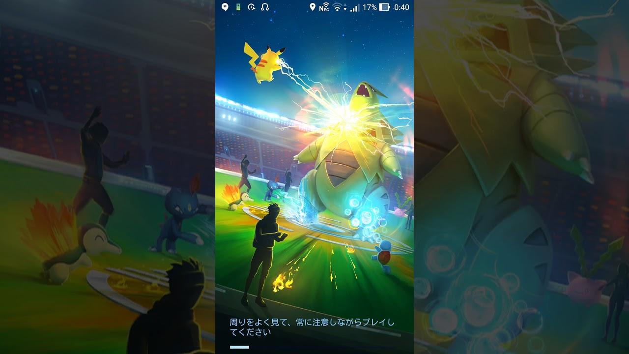 ポケモンgoチート(android) - youtube