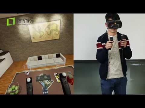 LandMarkVR showroom interactive user experience showcase #2