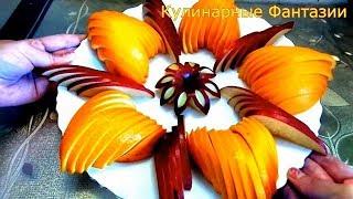 Очень Красивая Нарезка Яблок и Апельсинов! Несколько Идей!