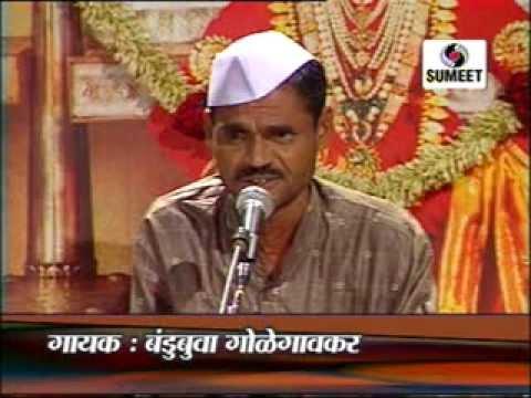 Bandubua Golegaonkar - Hoy Hoy Varkari - Marathi Classical Music - Sumeet Music