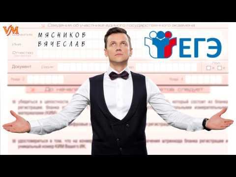ЮТУБ ВИДЕО СМОТРЕТЬ -