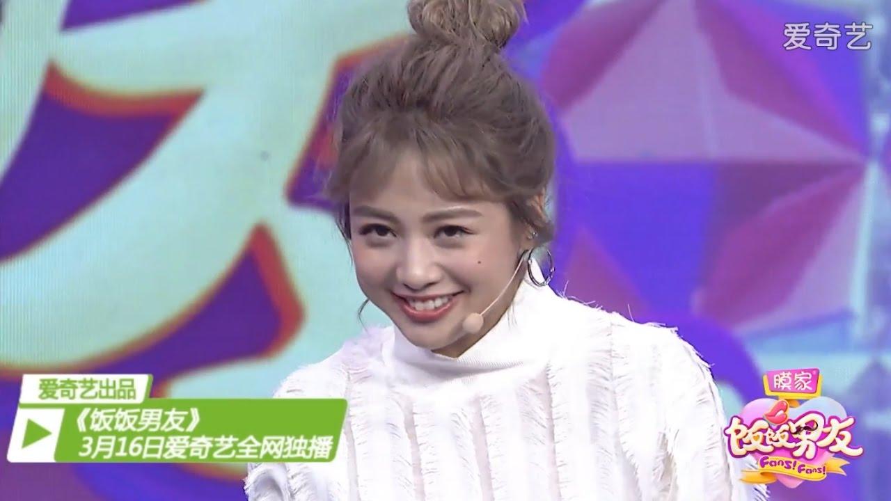 2017.3.12 《飯飯男友》鬼鬼吳映潔被吳宗憲破梗預告 - YouTube
