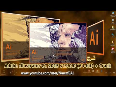 Adobe Illustrator CC 2015 v19 0 0 64Bit 1080p HD
