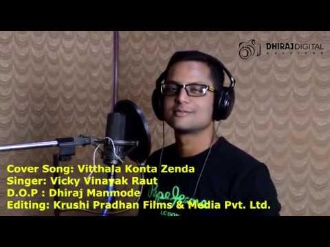 Vitthala Konta Zenda I Cover Song By Vicky Raut