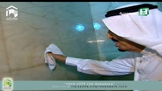 Repeat youtube video Latest: King Salman Washing Kaba 31st May 2015