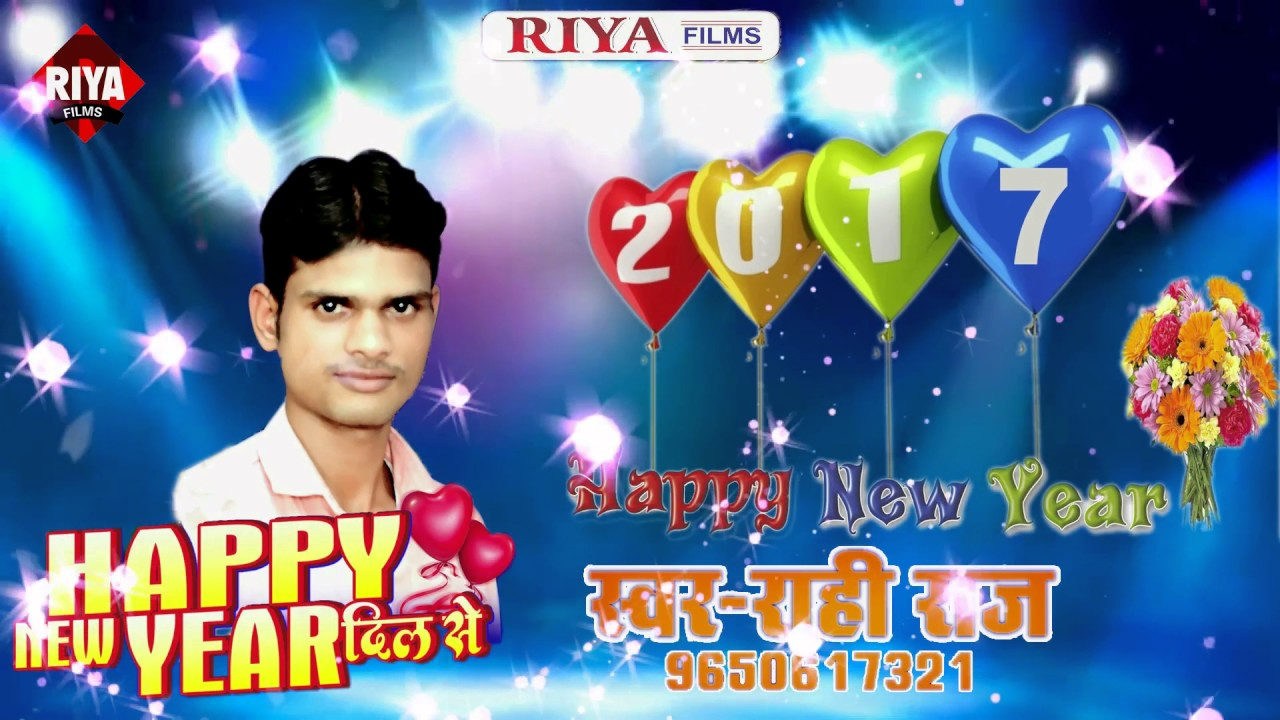 New year 2019 dj remix song 🔥jbl blast dj song 2019🔥 hits matal.