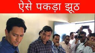 DM Deepak Rawat-राशन के गोदाम में किया झूठ का पर्दाफ़ाश, कहा- मत खेलो आँखमिचोली