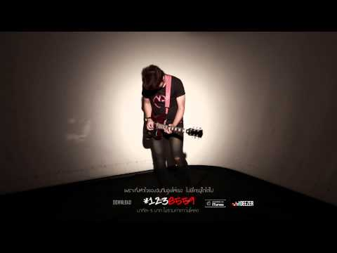 Bye bye - MEGABYTE [Official MV]