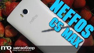 Neffos C5 Max обзор смартфона