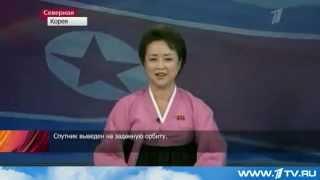 Экстаз по поводу запуска ракеты в Северной Корее !!!