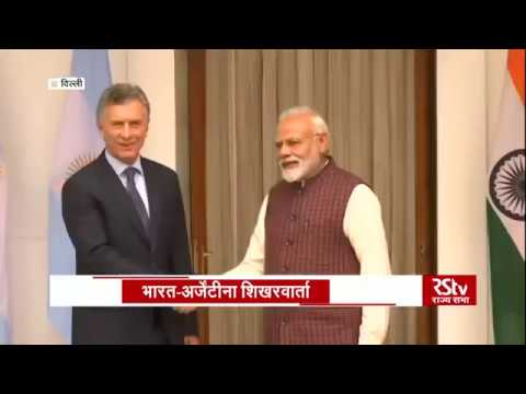 India, Argentina boost ties, sign 10 pacts