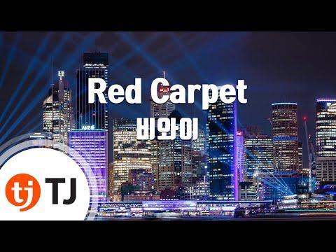 [TJ노래방] Red Carpet - 비와이 / TJ Karaoke