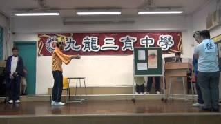 九龍三育中學——活動宣傳片