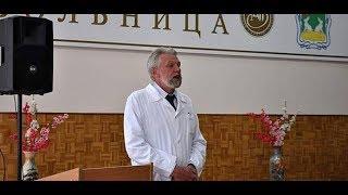 Департамент здравоохранения благодарили из кассы Ковровской больницы. Видео