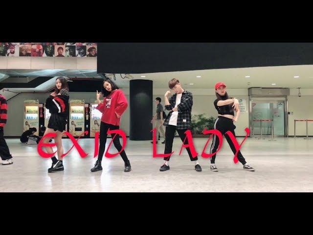 [KPOP IN PUBLIC CHALLENGE]EXID 내일해 (LADY) Dance Cover 4Minia Practice