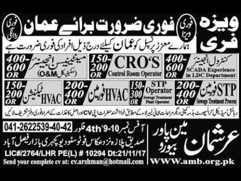 Jobs in Saudi Arabia, UAE, Malaysia & Oman, 24 November 2017