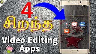 Top 4 or Best Android Video Editing Software சிறந்த 4 Apps   Tamil What Happened Next