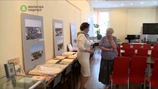 Выставка, посвященная книге Георгия Лукомского «Вологда в ее старине» открылась в областной столице