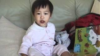 2005年 11月 20日 (日) 1歳7ヶ月頃です。