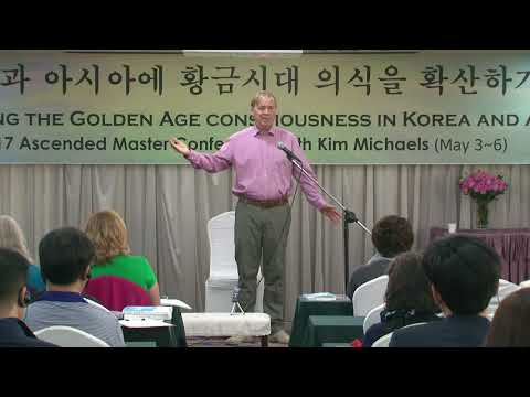 Introduction by Kim Michaels Ascended Master Conference Seoul 2017 Part 1