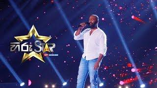 Oba Wenuwen Ma Karaoke - ඔබ වෙනුවෙන් මා ගැයු ගී පෙර දා |  Chameen Abeywardhana | Hiru Star EP 44 Thumbnail