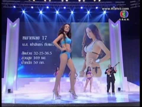 Miss Thailand World 2013 ~ Final Round : 04/09 {Swimsuit Contest}