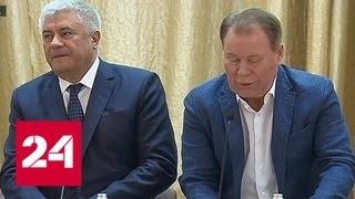 Колокольцев поговорил с будущими полицейскими о службе и репутации - Россия 24