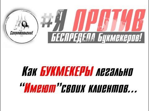 Букмекерские конторы олимп в петропавловске