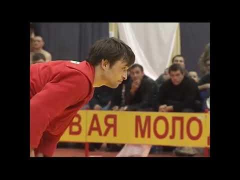 Чемпионат России 2009.62 кг.Финал.Паньков А.-Уин