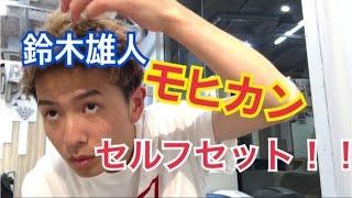 本店 原宿にある美容室 OCEANTOKYO本店 アシスタント 鈴木雄人 1994.12....