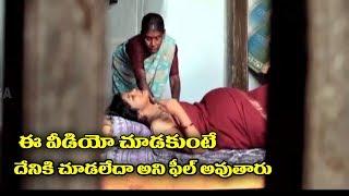 Amma Neeku Vandanam Very Heart Touching Scene 2019