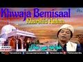 Download Khawaja Bemisaal | Singer : Khurshid Aalam | Best Muslim Devotional Songs - Audio Jukebox MP3 song and Music Video