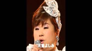 【MV】 天童よしみ 国歌独唱 君が代 お好みの歌声にグットお願いしますね.