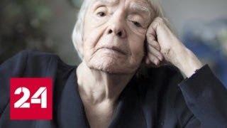 Людмила Алексеева - вечная заступница. Реплика Николая Сванидзе - Россия 24