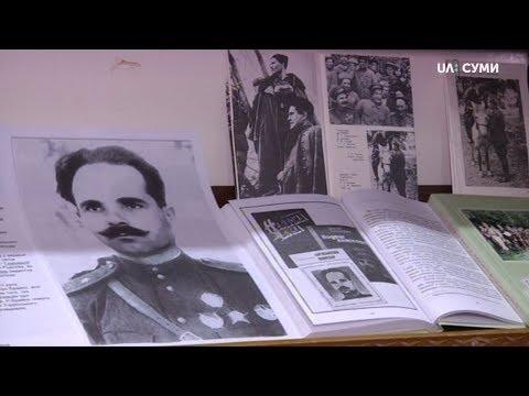 UA:СУМИ: Про партизана Руднєва розповів автор книги