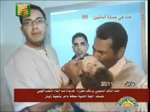 zliten libya ( nato crimes ) bombing civilians childreen