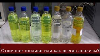 Насколько Плох Бензин В России