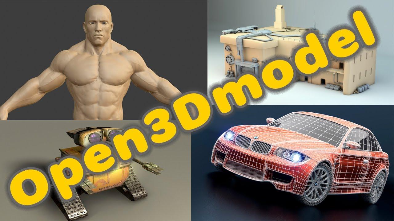Как скачать БЕСПЛАТНО 3D модели с сайта Open3Dmodel