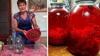 Заготовки из смородины на зиму .  Компот из красной смородины простой рецепт