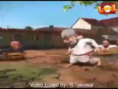 Modi song
