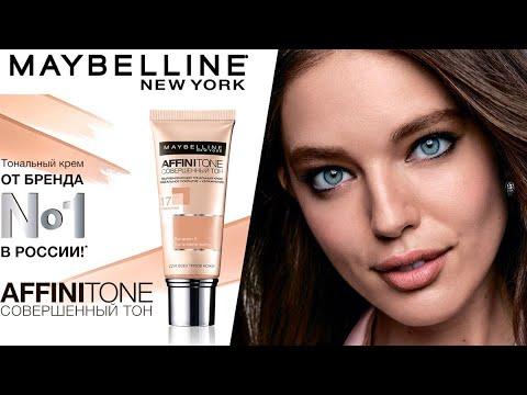 тональный крем maybelline affinitone видео