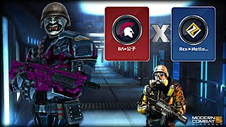 Baixar MC5| SB 🆚 ЯεxㅊИαtiση¹ (GG PROS) The Black izi