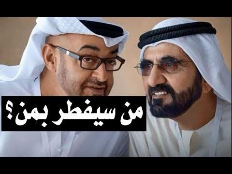 د.أسامة فوزي # 479 - لن تصدق : المواجهة القادمة بين بن راشد وبن زايد