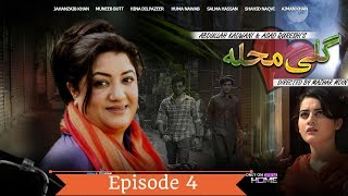 Googly Mohalla Episode 4 World Cup Special (PTV Comedy Drama)