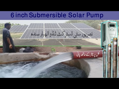 6 inch solar tube well installed by J-Energy Services at Nasarpur, District Matiari