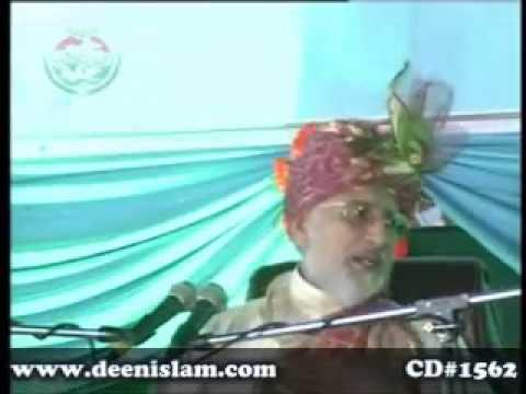 Ajmer Shareef Speech 2012 (By Dr.Tahir ul Qadri)
